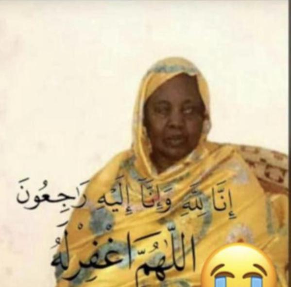 Nécrologie : Décès de Seyda Barakatou Niass, fille de Baye Niass