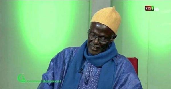 RTS : Imam Ousmane Gueye est décédé