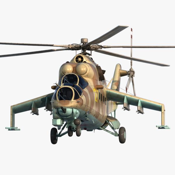 Disparition d'un Mi-24 de l'armée ivoirienne dans le Nord du pays