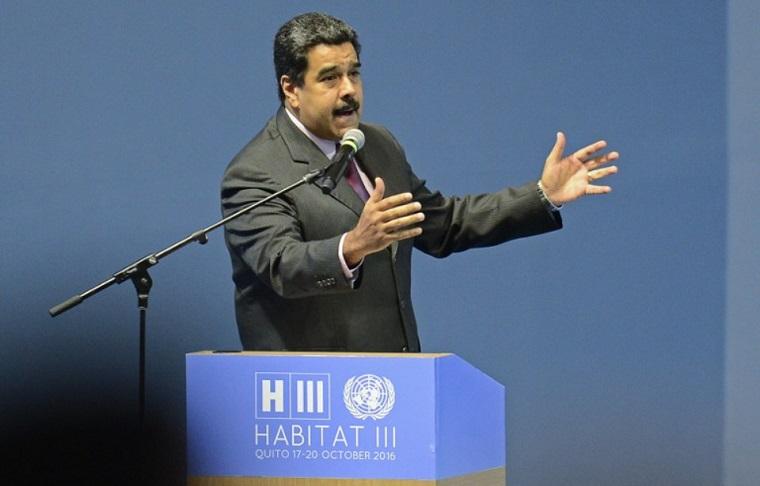 Venezuela: Nicolas Maduro ordonne des exercices militaires après la menace de Donald Trump